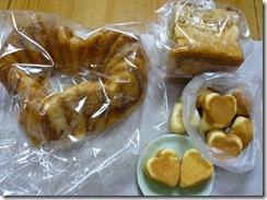 himariのパン、♡型