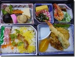 1,000円のお弁当